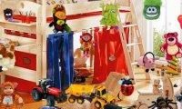 Poszukiwanie zabawek