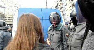 Policyjne aresztowanie