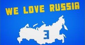 Kochamy Rosję 3 - VPL