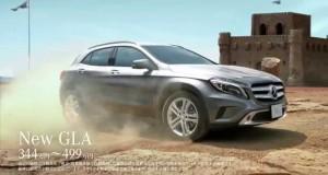Japońska reklama Mercedesa