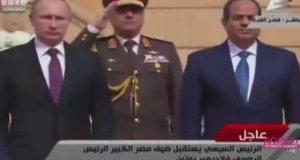 Egipska orkiestra fałszuje grając hymn Rosji. Putin niewzruszony.