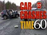 """""""Najlepsze"""" wypadki drogowe nr 61"""