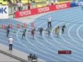 Najwolniejszy sprinter świata