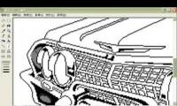 Jak narysować LowRidera w MS Paint