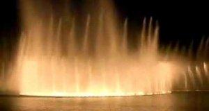 Tańcząca fontanna