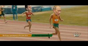 Tak będą wyglądać tegoroczne wybory w Rosji