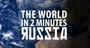 Świat w 2 minuty - Rosja