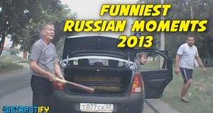 Najśmieszniejsze rosyjskie momenty z 2013 roku