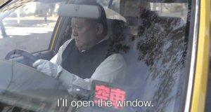 Zwariowana japońska reklama