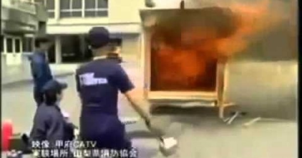 Granat przeciwpożarowy - Fire 117