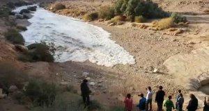 Przyjemne dla oka. Rzeka ponownie wypełnia się wodą.