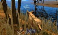 Lif: Serengeti