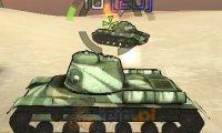 Kompania czołgów