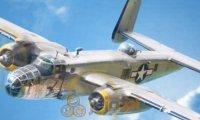 Bombowiec na wojnie
