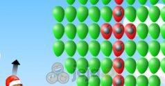 Balony: Świąteczna edycja