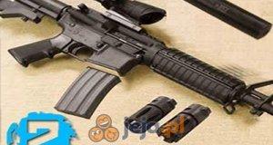 Zaprojektuj własną broń 2