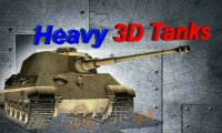 Czołgi 3D