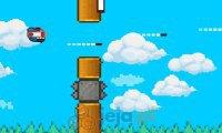 Uzbrojony Flappy Bird