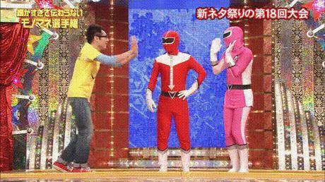 Sekret Różowej Rangerki