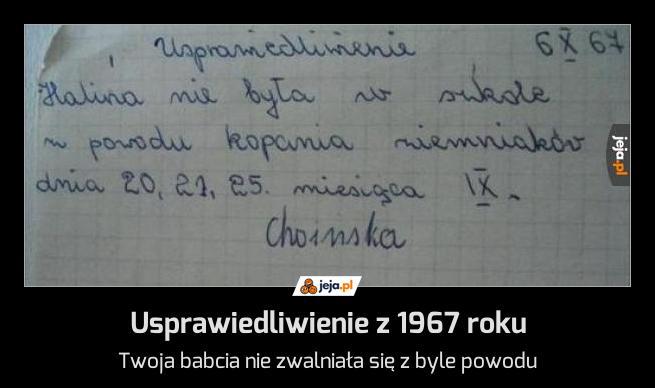 Usprawiedliwienie z 1967 roku
