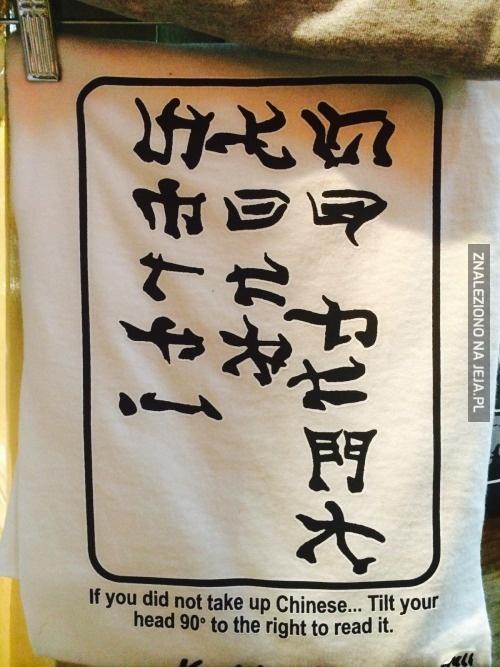 Czytanie po chińsku może być łatwe