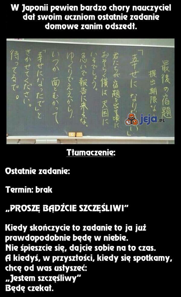 Ostatnie zadanie od nauczyciela z Japonii