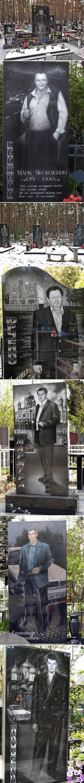 Rosyjskie nagrobki