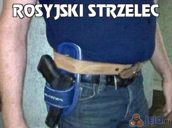 Rosyjski strzelec