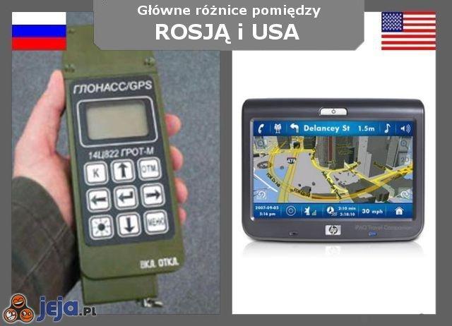 """Укроборонпром разработал для армии новый компьютер-планшет """"Карат"""" - Цензор.НЕТ 8848"""