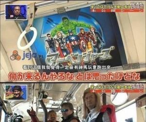 Superbohaterowie w wersji azjatyckiej