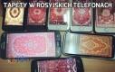 Tapety w rosyjskich telefonach