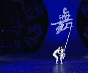 Chiński balet - niespodziewane zakończenie