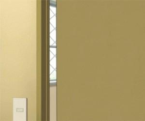 Kiedy mama wchodzi do pokoju