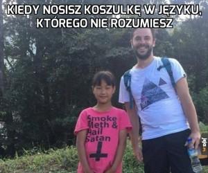 Kiedy nosisz koszulkę w języku, którego nie rozumiesz