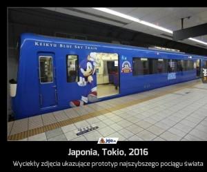Japonia, Tokio, 2016