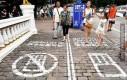 Powstają już chodniki dla piszących sms podczas spaceru.