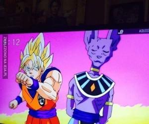 Coś się nie postarali przy nowym Dragon Ballu...