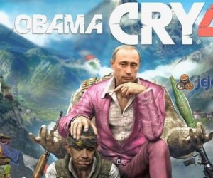 Obama Cry 4