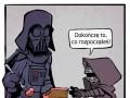 Vader, no weź!
