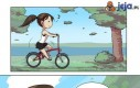 Letnia przejażdżka
