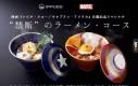 Marketing, robisz to po japońsku