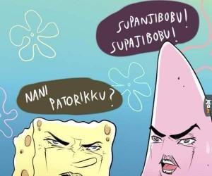 Gdyby Spongeboba zrobili w Japonii