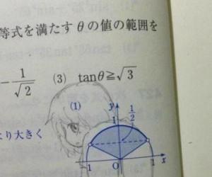 Zalety matematyki