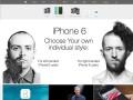 iPhone 6 wyrywa włosy? To tylko nowa funkcja dla hipsterów!