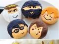 Słodki  Harry Potter