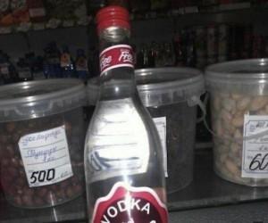 Wódka 0%