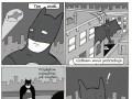 Batman wie, że trzeba...