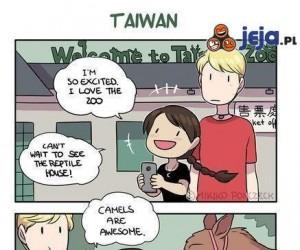 Taiwańskie ZOO