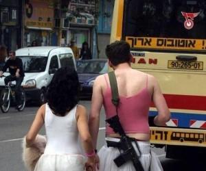 Nowy strój izraelskiej armii