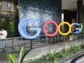 Witamy w Google
